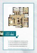 朗诗・中福翡翠澜湾3室2厅2卫130平方米户型图