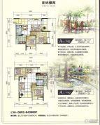 万方阳光雅苑2室2厅1卫0平方米户型图