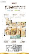 碧桂园名门花园5室2厅4卫270平方米户型图