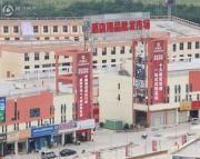 大嘉汇国际酒店用品市场外景图