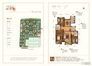 北京城建・琨廷3室2厅2卫137平方米户型图