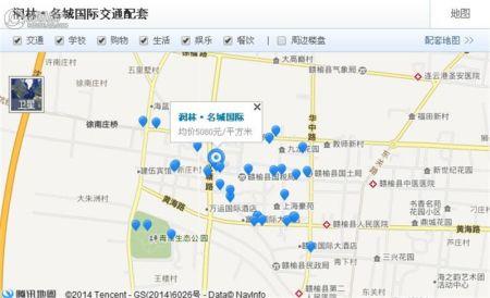 润林・名城国际