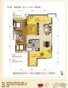 好美华庭3室2厅2卫111--113平方米户型图