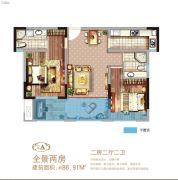 江山鼎2室2厅2卫86平方米户型图
