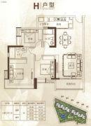 中鼎・君和名城3室2厅2卫107--113平方米户型图