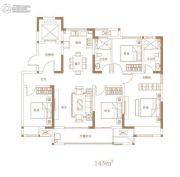 昌建君悦府4室2厅2卫143平方米户型图