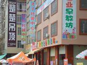 福桂三千城配套图