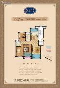 金水湾鑫园3室2厅2卫123平方米户型图