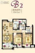 保利香槟国际2室2厅2卫104平方米户型图