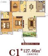 龙山国际3室2厅2卫127平方米户型图