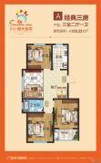金谷阳光地带3室2厅1卫103平方米户型图