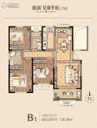 星雨华府3室2厅2卫136平方米户型图
