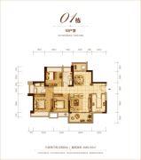 誉�o名门3室2厅2卫89平方米户型图