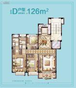 普禧观澜3室2厅2卫126平方米户型图
