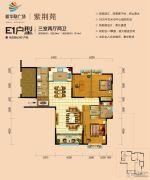 醴陵新华联广场3室2厅2卫124平方米户型图