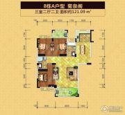 华府世家3室2厅2卫0平方米户型图