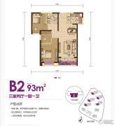 绿地・香树花城3室2厅1卫93平方米户型图