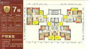 金河湾豪庭92--118平方米户型图