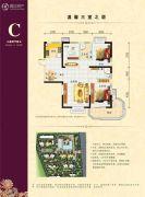 西岸国际花园3室2厅2卫126平方米户型图