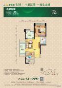 碧桂园・生态城2室1厅1卫59平方米户型图