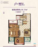 汇鑫・MOMA世界3室2厅1卫85--86平方米户型图