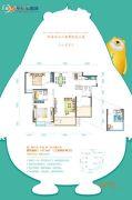 中建悦和城3室2厅2卫111平方米户型图