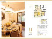 华润二十四城2室2厅1卫118平方米户型图