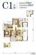 海南绿城蓝湾小镇3室2厅2卫0平方米户型图