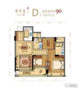 悦青蓝3室2厅2卫90平方米户型图