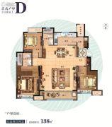 保利爱尚海3室2厅2卫138平方米户型图