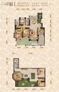 重庆桃源居国际花园4室2厅2卫149平方米户型图