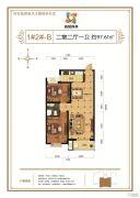 香悦四季2室2厅1卫97平方米户型图