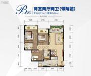 西永9号2室2厅2卫0平方米户型图