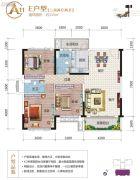 云星・养生城3室2厅2卫115平方米户型图