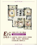 金南门3室2厅2卫128平方米户型图