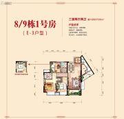恒大御龙天峰3室2厅2卫98平方米户型图