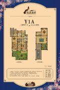 花漾溪城3室2厅1卫130平方米户型图