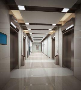 蓝海金融中心