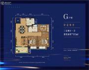 广信万汇城3室2厅1卫95平方米户型图