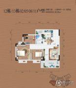 同安・福龙湾2室2厅1卫85平方米户型图