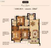 椒兰郡3室2厅2卫128平方米户型图