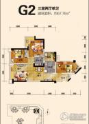 恒邦・时代青江二期3室2厅1卫67平方米户型图