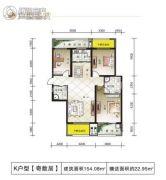 尚格・岭秀天下0室0厅0卫154平方米户型图