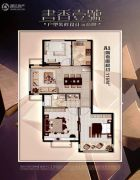 福港・书香壹号3室2厅1卫115平方米户型图