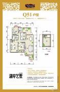 玉柴博望园3室2厅2卫139平方米户型图
