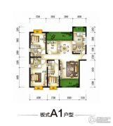 园城4室2厅3卫176平方米户型图