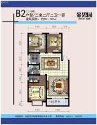 金碧园3室2厅2卫98--101平方米户型图