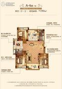 汇悦天地4室2厅2卫150平方米户型图
