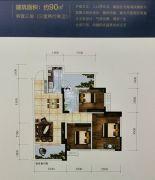 交投置地・承平盛世3室2厅1卫90--100平方米户型图