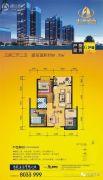 丰源名城3室2厅2卫81平方米户型图
